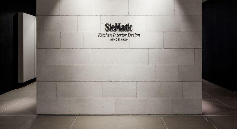 Kitchen Design - SieMatic Charleston